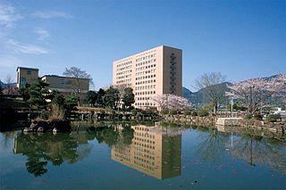 Kyoto Gakuen University higher education institution in Kyoto Prefecture, Japan
