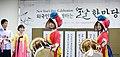 KOCIS Korea NewYear Celebration GlobalCenter 05 (12297441844).jpg