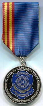 KZ Medal finpol sluhzba 2 2014.jpg