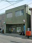 Kagoshima Arata1 Post office.JPG
