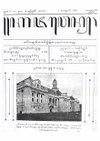 Kajawen 09 1928-02-01.pdf