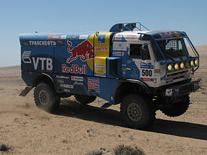 Group T4 - Kamaz 4326 in the 2006 Dakar Rally.