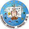 Kamenetz-Podolsk UC №13.jpg