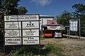 Kantor Desa Bungin, Balangan.JPG