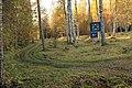 Kapellbäckens gravfält (Hedemora 65-1) 01.JPG