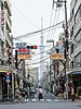 Kappabashi Street with Tokyo Skytree in Background, Tokyo 130810 1.jpg