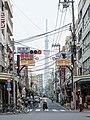 Kappabashi Street with Tokyo Skytree in Background, Tokyo 130810 1.jpg
