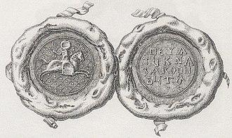 Kaributas - Seal of Kaributas
