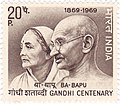 Kasturba and Mahatma Gandhi 1969 stamp of India.jpg
