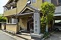 Kawachi Kokubunji-1.jpg