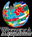 Kazakh Wiki-logo-TWC.png