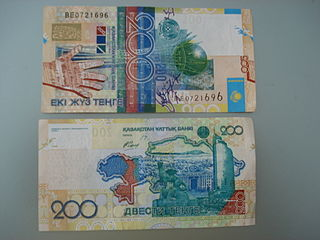 Kazakhstani tenge Currency of Kazakhstan