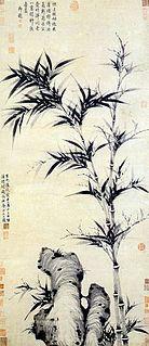 Ke Jiusi Chinese artist