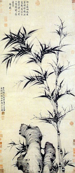 Four Gentlemen - Image: Ke Jiusi Bamboo