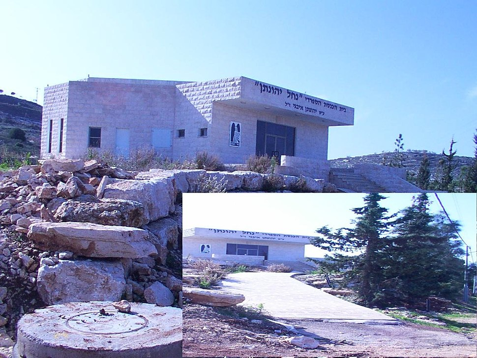 Kedumim Synagogues Nachal Jeonatan