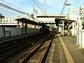 Keikyu-railway-main-line-Hatchonawate-station-platform.jpg