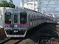 Keisei-3500-new.jpg