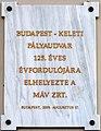 Keleti pu 125 plaque Bp08 Barosstér11b.jpg