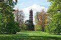 Kew Gardnens - panoramio.jpg