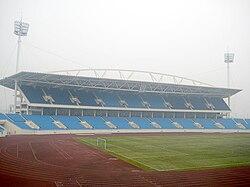 Khán đài B - Sân vận động Quốc gia Mỹ Đình.jpg