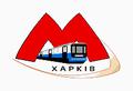 Kharkiv Metro logo.png