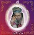 Khawaja Miskin Nizami Sahib.jpg