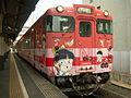 Kiha40 2094 in Yonago Station 0.JPG