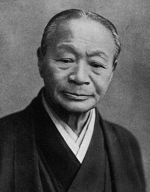 Okura Kihachiro - Ōkura Kihachirō