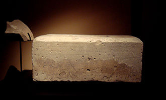 Delphic maxims - Stone block with a portion of the Delphic Maxims. Ai-Khanoum, Afghanistan, 2nd century BCE.