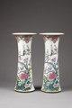 Kinesiska porslinsvaser från 1730-1750 - Hallwylska museet - 96146.tif