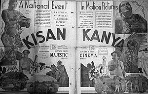 Kisan Kanya - Image: Kisan Kanya poster