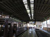 Kitano-Hakubaicho Station (02) IMG 7789 R 20141130.JPG