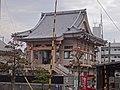 Kiyomachi, Matsuyama, Ehime Prefecture 790-0802, Japan - panoramio.jpg