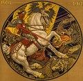 Knight and dragon art, from- Zeichnet die sechste Kriegsanleihe, 1914-1917 LCCN2004666165 (cropped).tif