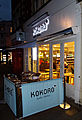 Kokoro Japanese cafe, SUTTON, Surrey, Greater London (3).jpg