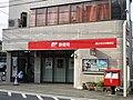 Kokubunji Honda Post office.jpg