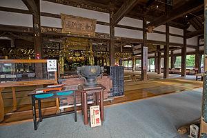 Kōmyō-ji (Kamakura) - Kōmyō-ji's Main Hall