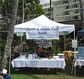 Kona Earth Festival 2009.jpg