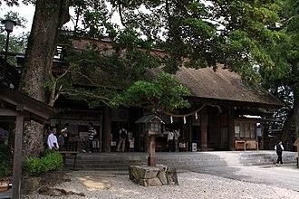 Kono Shrine - Haiden