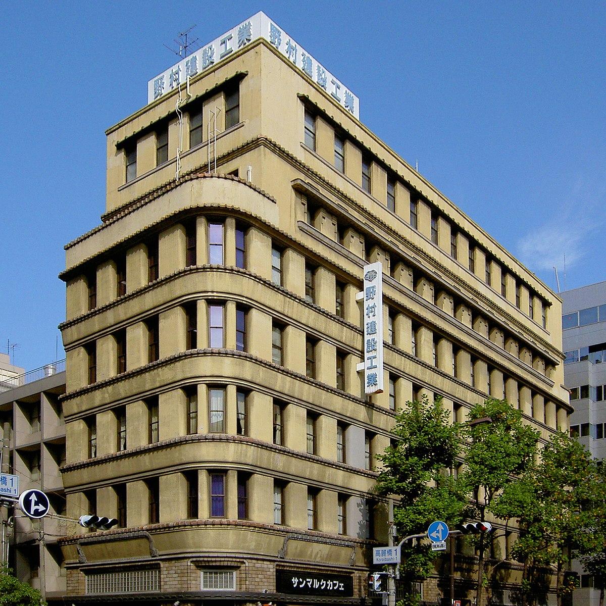 高麗橋野村ビル - Wikipedia