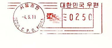 Korea stamp type PO-A8.jpg