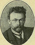 Kosmodamianskiy Ivan.jpeg