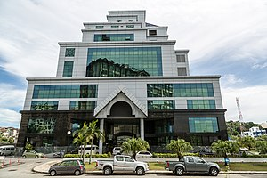 Islamic banking and finance - An Islamic bank branch in the UMNO building in Kota Kinabalu.