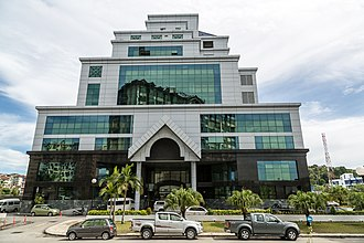 Islamic banking and finance - An Islamic bank branch in the UMNO building in Kota Kinabalu