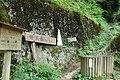 Koya Pilgrimage Routes(Nyonin-michi)14.jpg
