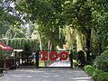 Kraków ZOO - exit.jpg