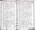 Krekenavos RKB 1849-1858 krikšto metrikų knyga 063.jpg