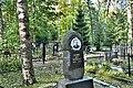 Kronshtadt. Grave of P. N. Rybkin (1864-1948) associate of A. S. Popov.jpg