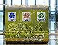 Kuala Lumpur Malaysia KLIA-Recycling-Bin-01.jpg