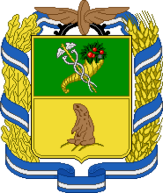 Kupiansk - Image: Kupyansk herb